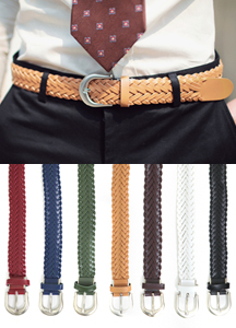 7240 - Billy Twiddle Belt <br> (7 color) <br>