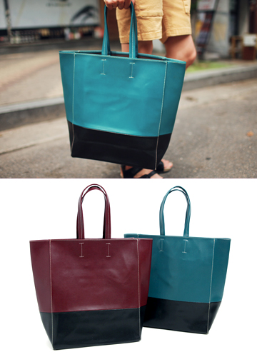 12936 - Two-tone leather shoulder bag <br>