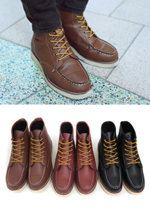 13469 - American Leather Boots <br> (5 mm) <br>