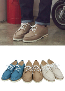 5019 - Basic Sneakers <br> (10 mm) <br>
