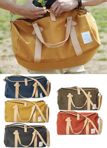 5205 - Cover Multi-Cross Bag <br>