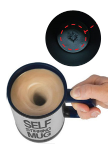16221 - Auto Rotating Mug <br> (1 color) <br>