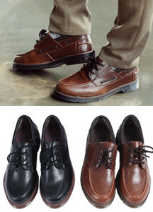 16601 - Side string Boat shoes <br> (5 mm) <br>
