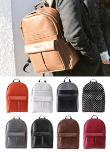 16769 - [GFLAT] <br> Rips BackPack <br>