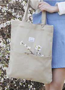 17411 - [GFLAT] <br> Two-pocket Eco Bag <br>