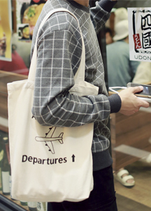 18297 - Airplane Eco Bag <br>
