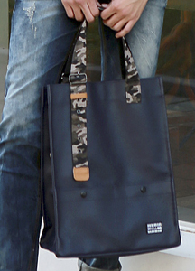 18360 - Camo Handle Tote Bag <br>