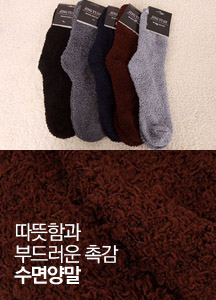 18695 - Nice sleep sleeping socks <br> (5 color) <br>