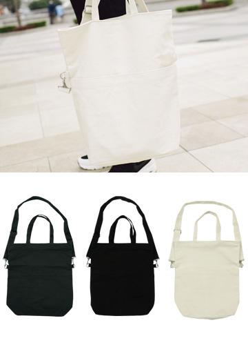 19121 - Cotton pocket folding Eco Bag <br>