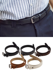 19250 - Simple pipe Belt <br>