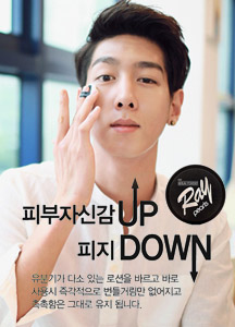 19400 - Ray pulse <br> Sebum Oil Powder <br>