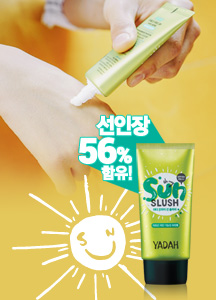 19431 - O My Sun Slush 50ml <br>