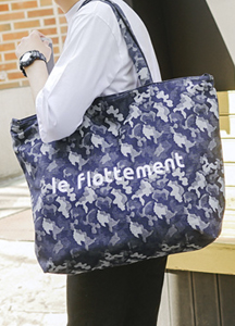 19454 - Camouflage print Lettering Eco Bag <br>