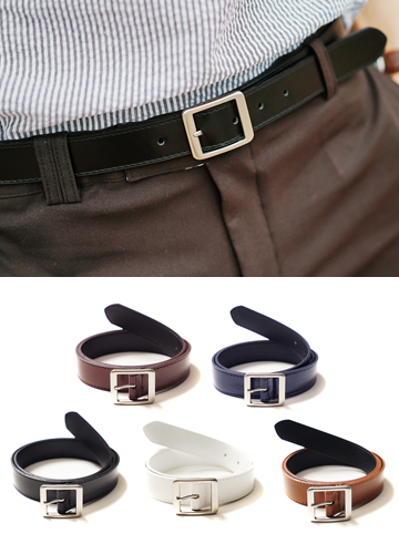 19507 - Silver Square Leather Belt <br>