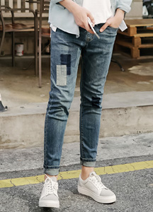 20280 - Patchwork Banding Denim Pants <br> (4 size) <br>