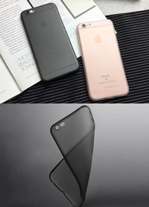 20928 - IPhone ultra slim mat box <br>