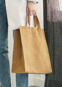 21017 - Tender Square Tote Bag <br>