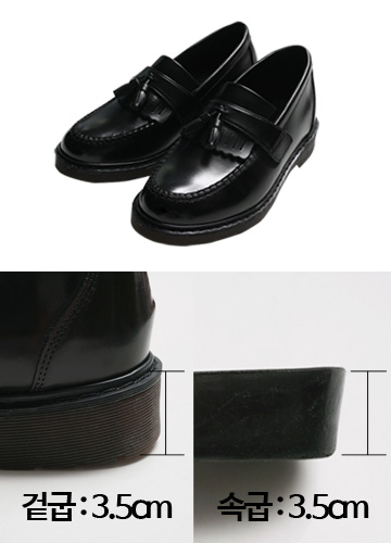 21055 - <b>7cm high-level shoes</b> <br> Breeze Tassle Loafers <br> <font style=font-size:11px;color:#595959>250mm-280mm</font> <br>