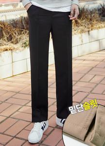 21171 - Skirt Wide Bending Pants <br> (2 size) <br>