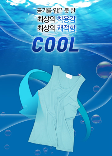 21217 - Even the inner one is cool now <br> Aero Cool Running <br><br>