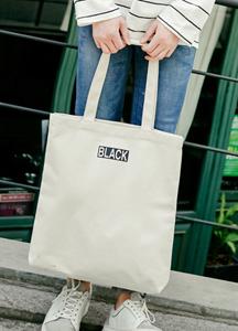 21322 - Black Patton Eco Bag <br>