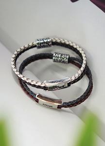 21349 - Stick two lines bracelet <br>