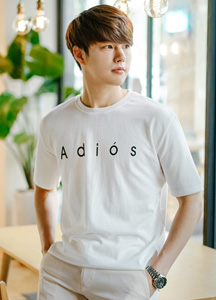 21402 - Adios Lettering Short T shirts <br> (1 size) <br>