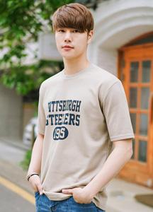 21463 - Stiller Print Short T shirts <br> (1 size) <br>