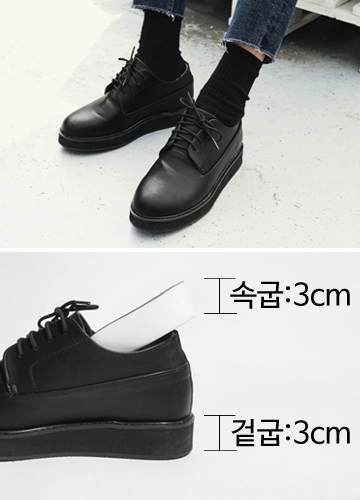 22235 - <b>6cm high-level shoes</b> <br> Modernism Classic Clipper <br> <font style=font-size:11px;color:#595959>250mm ~ 280mm</font> <br>