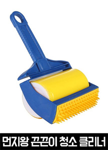 22490 - Sticky Buddy Roll Cleaner <br> Portable Cleaner Additional Presentations <br>