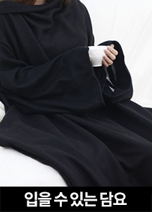 23654 - House stone cover blanket <br><br>