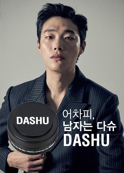 3667 - Dashu Forman original super mat wax <br><br>