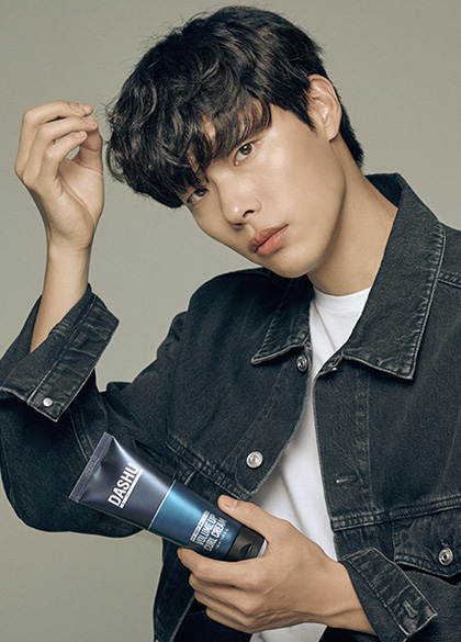 23969 - Daily volume up curl Cream <br><br>