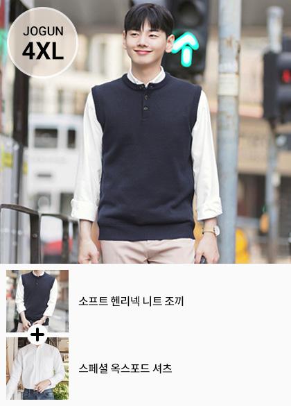 24267 - Coordination SET110 Vest + Shirt <br> <font style=font-size:11px;color:#595959>M to 4XL (95 to 120)</font> <br>