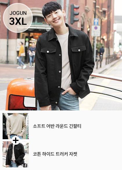 24260 - Coordinate SET113 Cotton Jacket + T-shirt <br> <font style=font-size:11px;color:#595959>M-3XL (95 to 120)</font> <br>