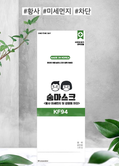 24465 - Breath Mask KF94 Fine dust DSS primium Mask <br> <font style=font-size:11px;color:#595959>3 sheets, 10 sheets</font> <br>