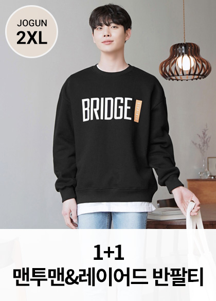 25022 - Coordinator SET141 sweatshirt + layered Short T shirts <br> <font style=font-size:11px;color:#595959>M-2XL (95 to 115)</font> <br>