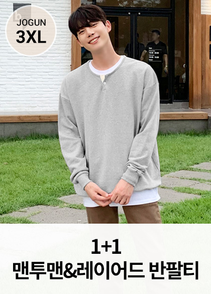 25112 - Coordinated SET147 Henry neck sweatshirt + layered short-sleeved tee <br> <font style=font-size:11px;color:#595959>M-3XL (95-125)</font> <br>