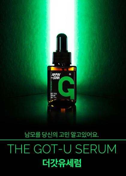 24942 - Golgi (GOT-U) SERUM <br><br>